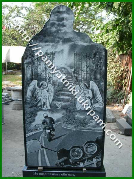 Купить памятник в салехарде и цена памятники с крестом на могилу образцы санкт